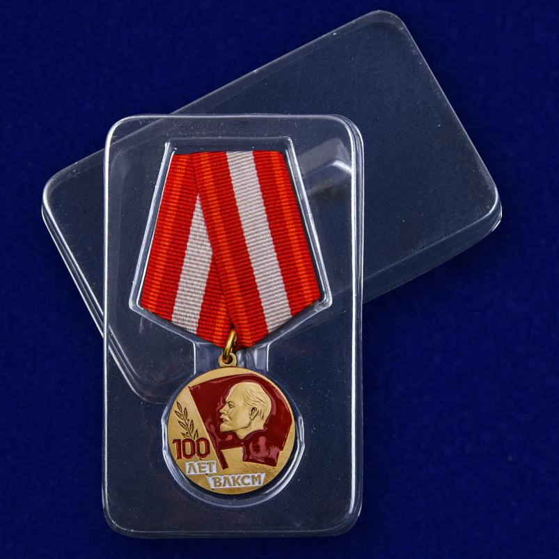 """Медаль """"100 лет ВЛКСМ"""" с доставкой"""
