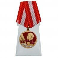 Медаль 100 лет ВЛКСМ на подставке
