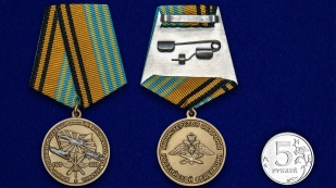 """Медаль """"100 лет Военно-воздушной академии им. Н.Е. Жуковского и Ю.А. Гагарина"""" - сравнительный размер"""