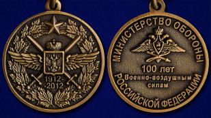 """Медаль """"100 лет Военно-воздушных силам"""" - аверс и реверс"""