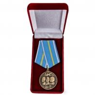 """Медаль """"100 лет Военной авиации"""" - общественная юбилейная награда"""