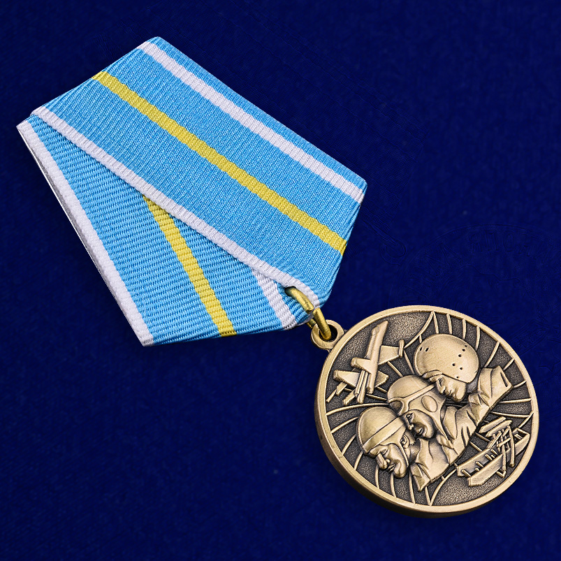 Медаль 100 лет Военной авиации