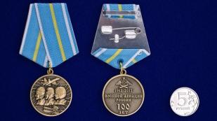 """Медаль """"100 лет Военной авиации России"""" 1912-2012 - сравнительный размер"""