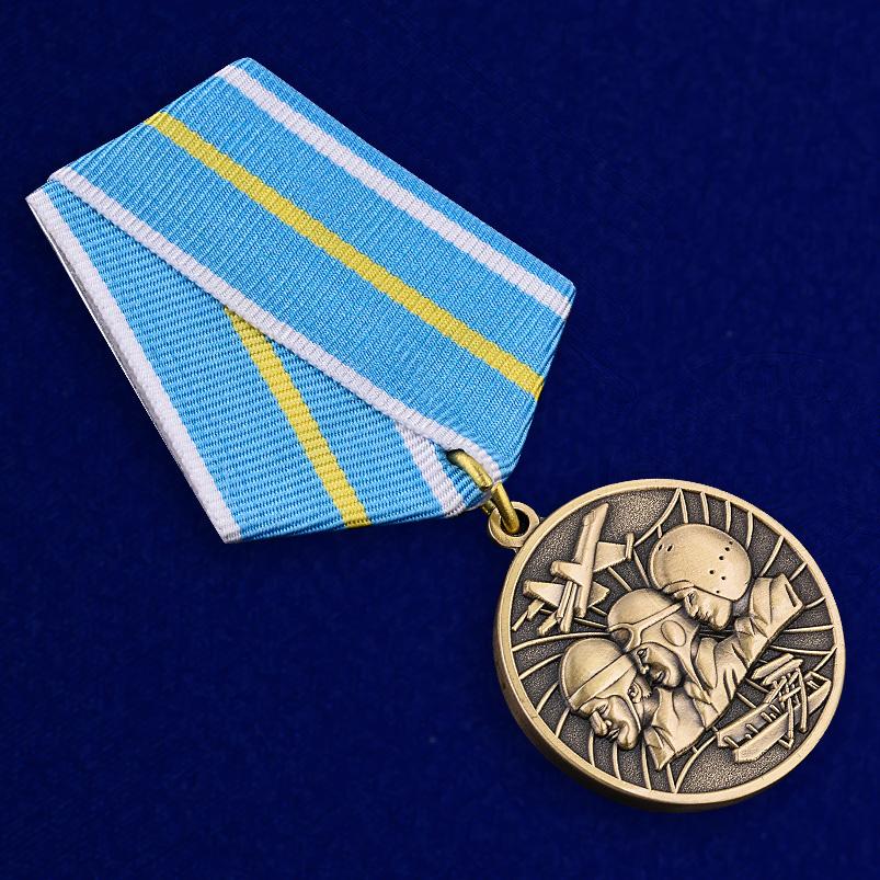 Купить недорого медаль «100 лет Военной авиации России»