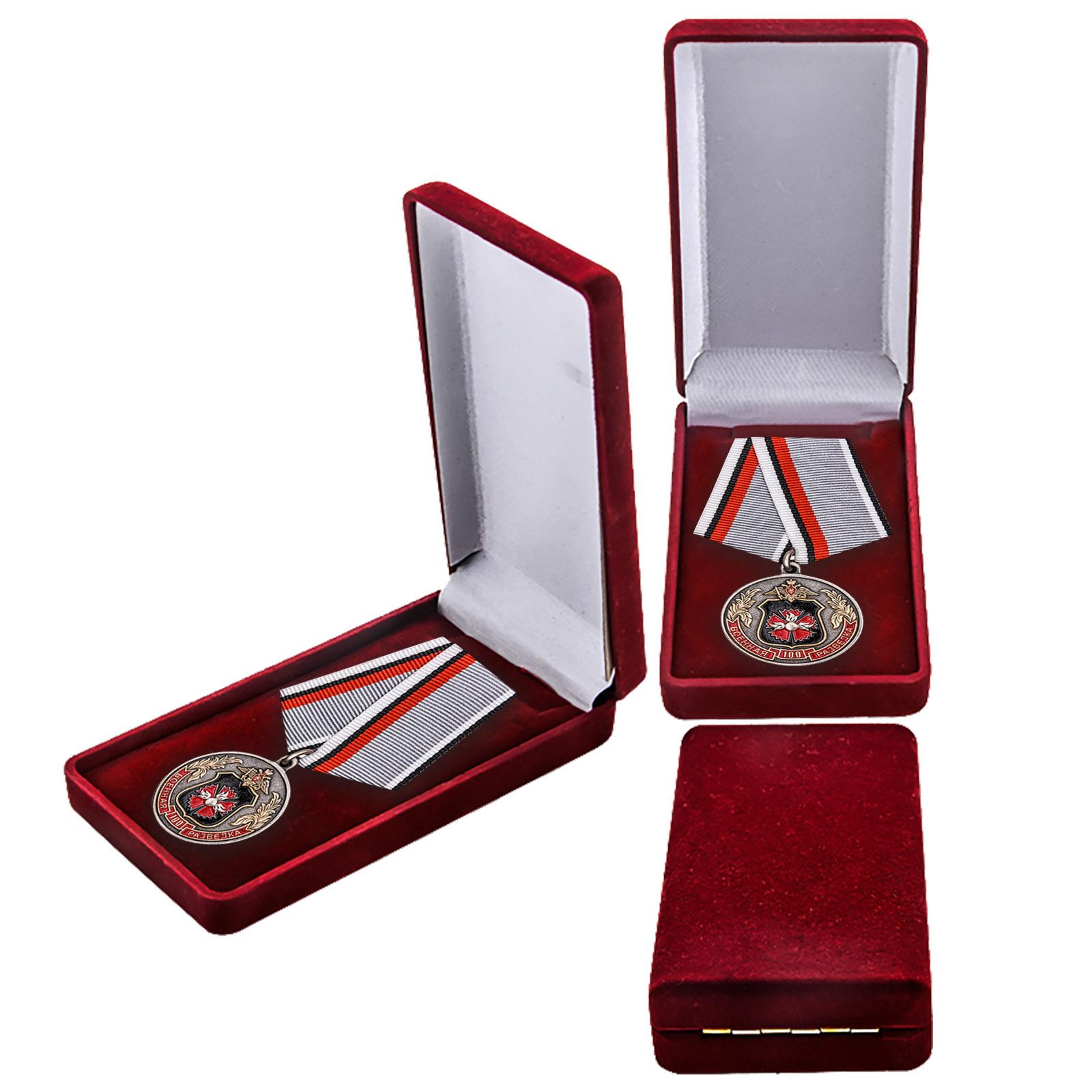 """Медаль """"100 лет Военной разведке ГРУ"""" для награждения достойных"""