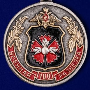 """Купить медаль """"100 лет Военной разведке ГРУ"""" в наградном футляре"""