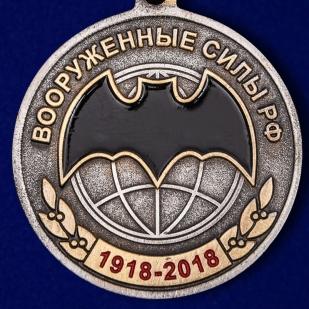 """Медаль """"100 лет Военной разведке ГРУ"""" в наградном футляре по лучшей цене"""