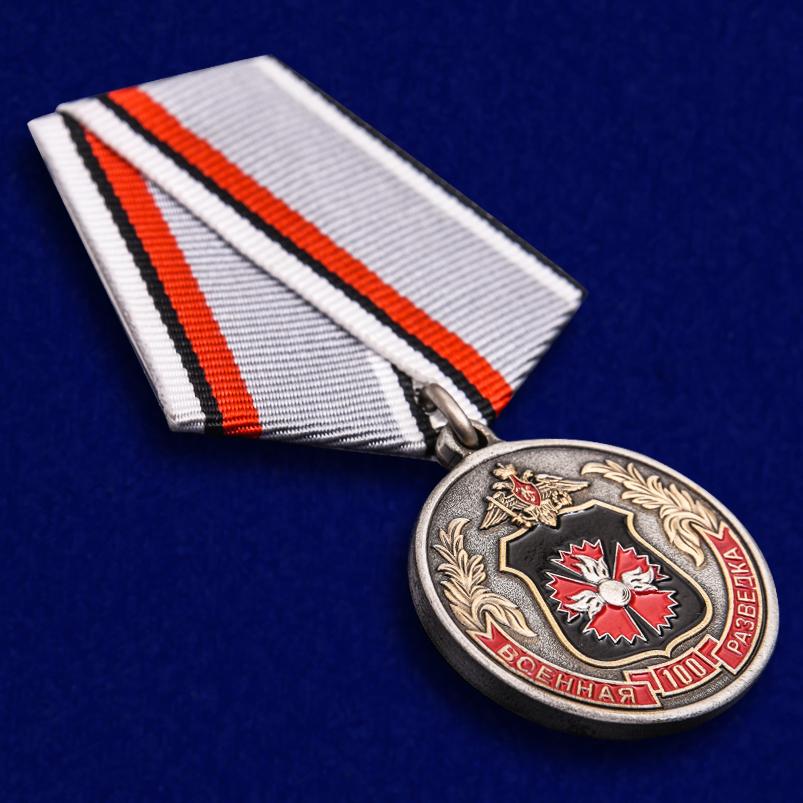 """Медаль """"100 лет Военной разведке ГРУ"""" в наградном футляре от Военпро"""