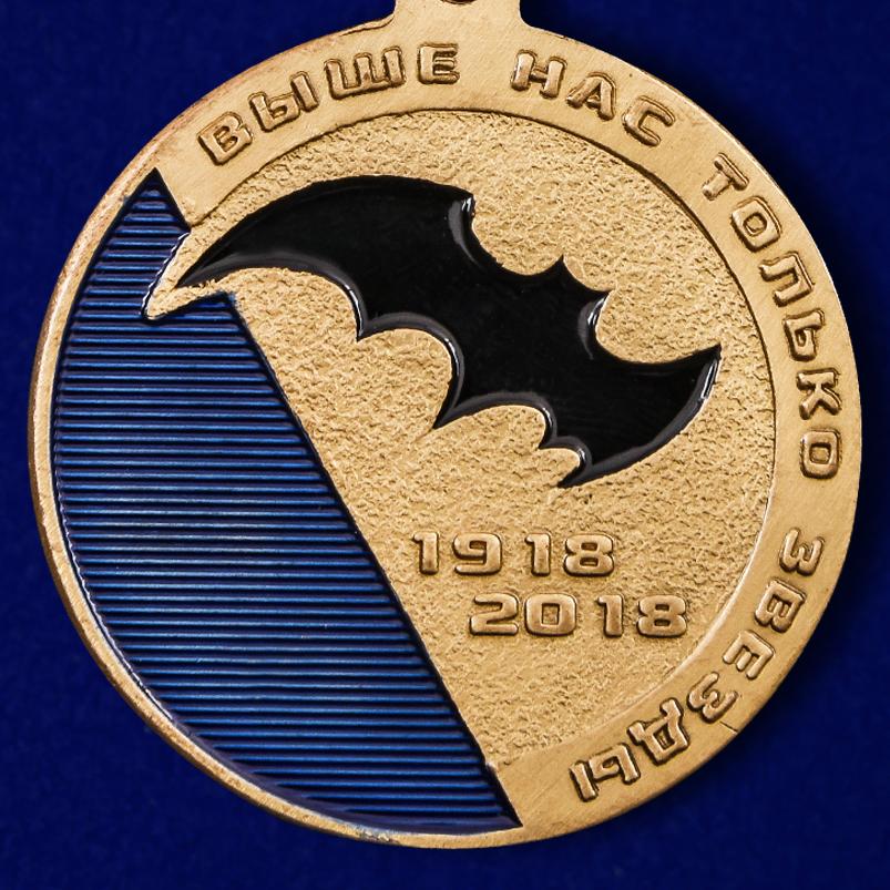 """Медаль """"100 лет Военной разведке"""" в подарочном футляре по выгодной цене"""