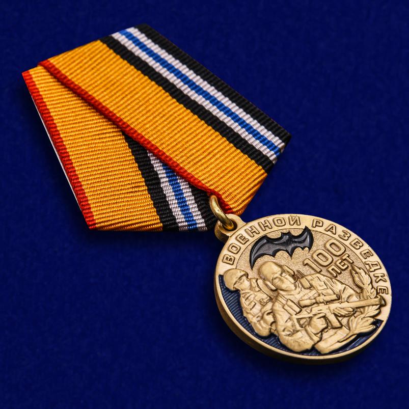 """Медаль """"100 лет Военной разведке"""" в подарочном футляре от Военпро"""