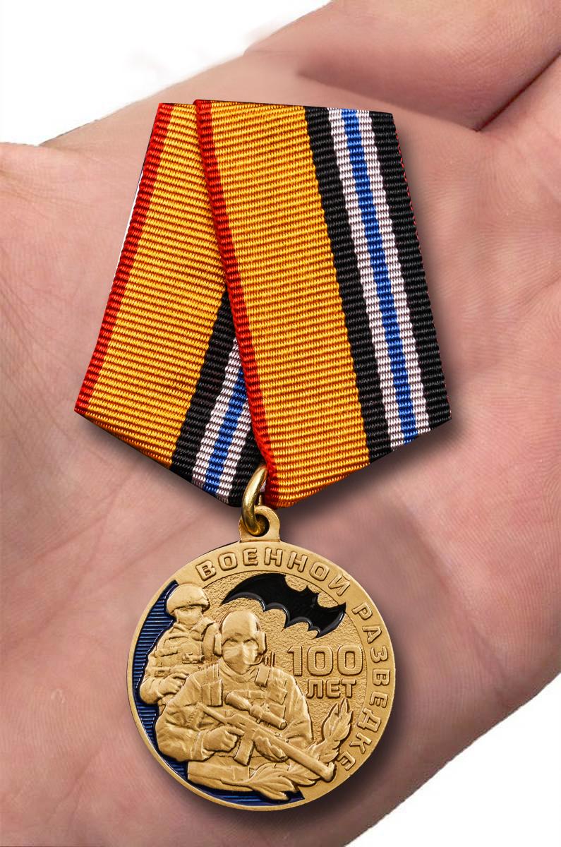 """Медаль """"100 лет Военной разведке"""" в подарочном футляре с доставкой"""
