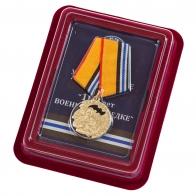 """Медаль """"100 лет Военной разведке"""" в подарочном футляре"""