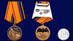Медаль 100 лет Военной разведки - сравнительный вид