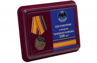 Медаль 100 лет Военной разведки - в футляре с удостоверением