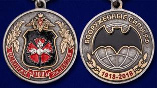 """Медаль """"100 лет Военной разведки ГРУ"""" - аверс и реверс"""