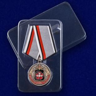 """Медаль """"100 лет Военной разведки ГРУ"""" с доставкой"""