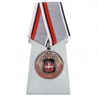 Медаль 100 лет Военной разведки на подставке