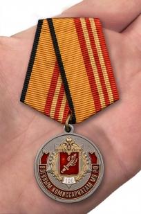 """Медаль """"100 лет Военным комиссариатам МО РФ"""" от Военпро"""