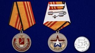 Медаль 100 лет Военным комиссариатам МО РФ на подставке - сравнительный вид