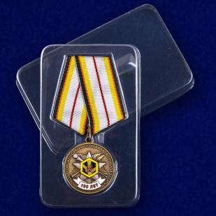"""Медаль """"100 лет Войскам Радиационной, химической и биологической защиты"""" в футляре"""