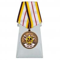 Медаль 100 лет Войскам Радиационной, химической и биологической защиты на подставке