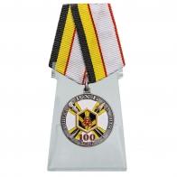 Медаль 100 лет Войскам РХБ защиты на подставке