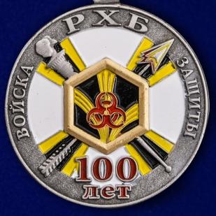 """Купить медаль """"100 лет Войскам РХБ защиты"""" в солидном футляре"""