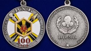 """Медаль """"100 лет Войскам РХБ защиты"""" - аверс и реверс"""