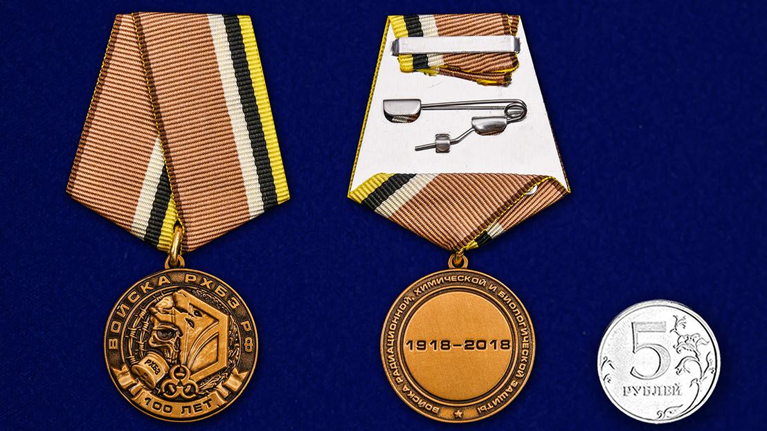 Медаль 100 лет Войскам РХБЗ РФ - сравнительный размер