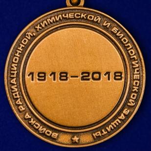 """Медаль """"100 лет Войскам РХБЗ РФ"""" в подарочном футляре по лучшей цене"""