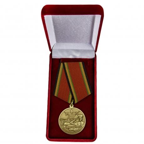 """Медаль """"100 лет Вооруженным Силам"""" в футляре"""