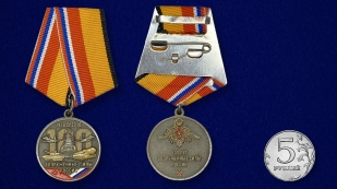 """Заказать медаль """"100 лет Вооружённым силам России"""""""