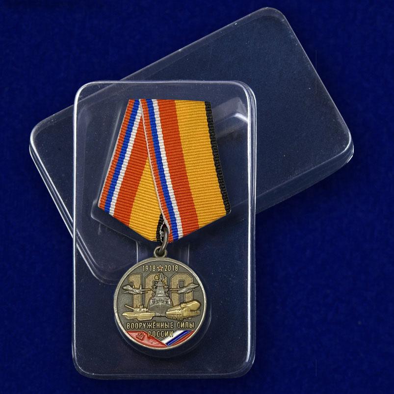 """Медаль """"100 лет Вооружённым силам России"""" в футляре"""