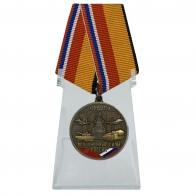 Медаль 100 лет Вооружённым силам России на подставке