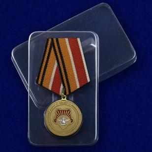 """Медаль """"100 лет Восточному военному округу"""" с доставкой"""