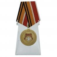Медаль 100 лет Восточному военному округу на подставке