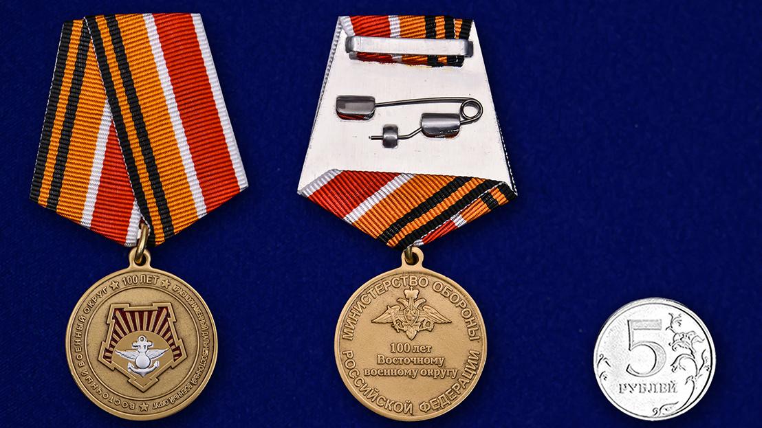 """Заказать медаль """"100 лет Восточному военному округу"""" в наградном футляре"""