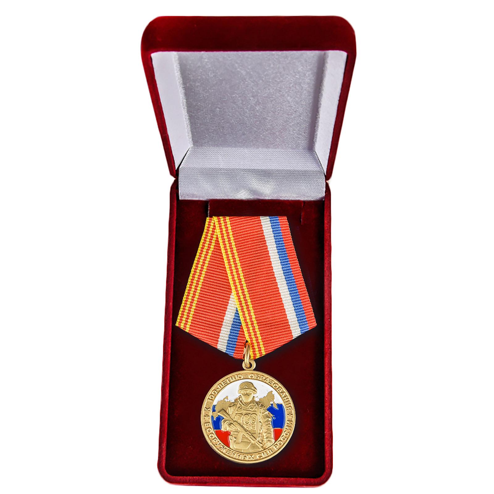 """Медаль """"100 лет ВС России"""" в футляре"""