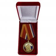 Медаль 100 лет ВС России