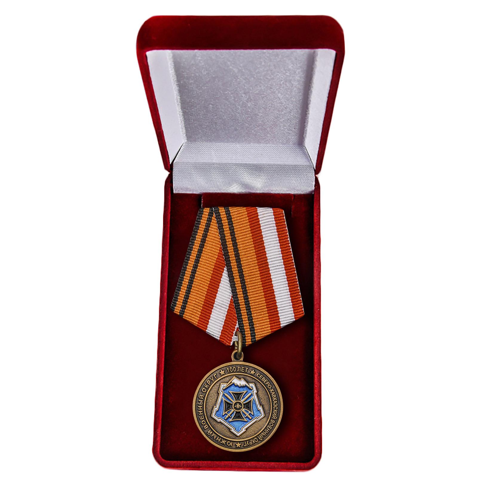 """Медаль """"100 лет ЮВО-СКВО"""" купить в Военпро"""