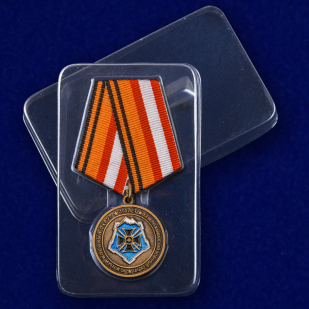 """Медаль """"100 лет Южному военному округу"""" с доставкой"""