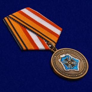 """Медаль """"100 лет Южному военному округу"""" в наградном футляре отменного качества"""