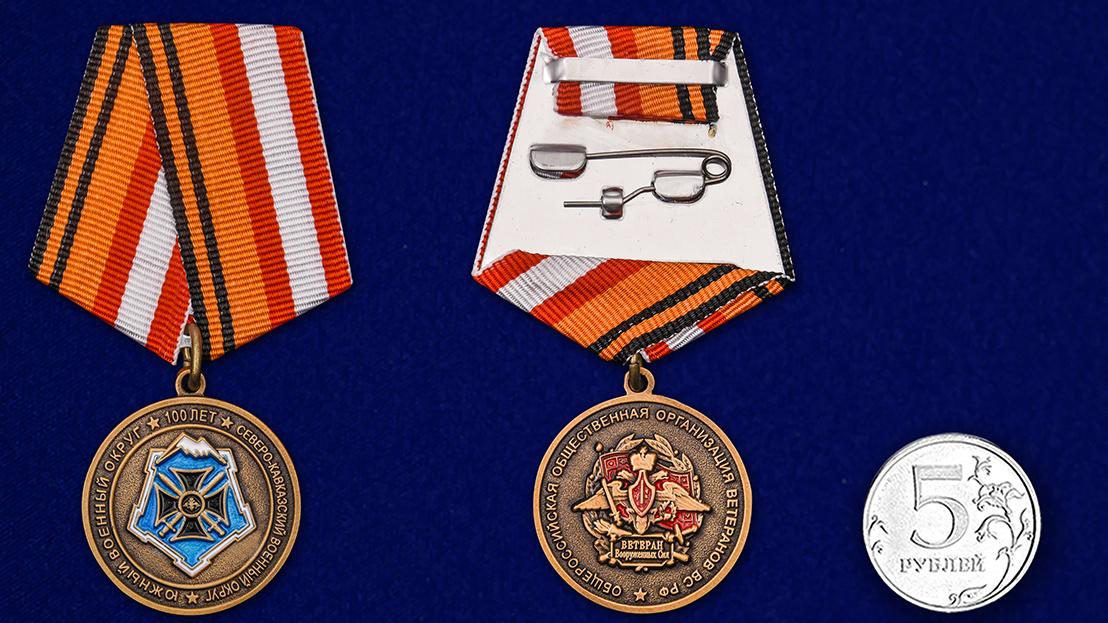 """Заказать медаль """"100 лет Южному военному округу"""" в наградном футляре"""
