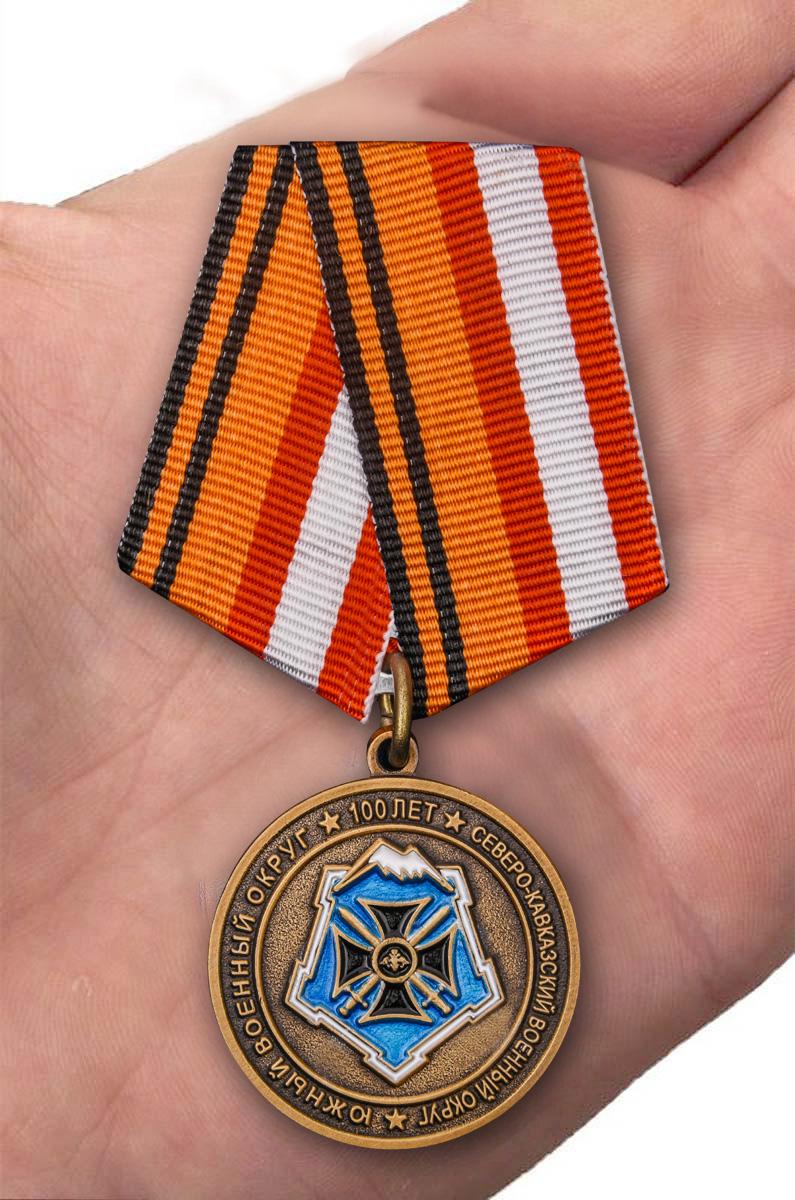 """Медаль """"100 лет Южному военному округу"""" в наградном футляре с доставкой"""
