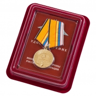 Медаль 100-летие Московского ВОКУ в бордовом футляре с покрытием из бархатистого флока