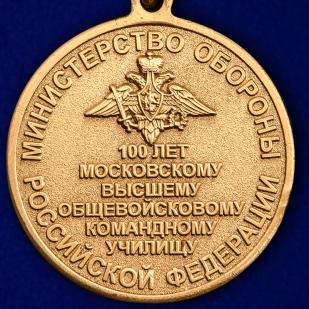 Заказать медаль 100-летие Московского ВОКУ в бордовом футляре с покрытием из бархатистого флока