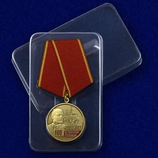 Медаль 100 лет Октябрьской Революции - в пластиковом футляре