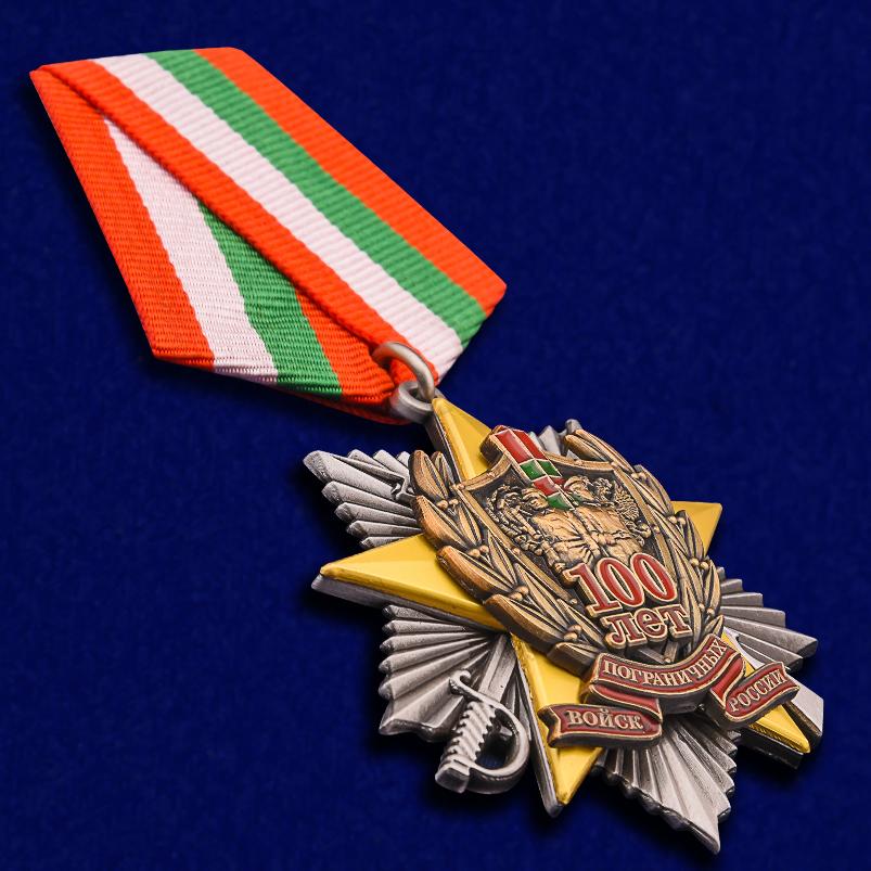 Медаль 100-летие Погранвойск в нарядном футляре из флока с прозрачной крышкой - общий вид