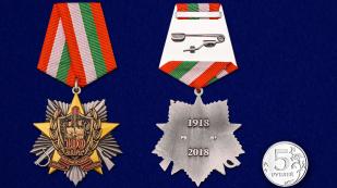 Медаль 100-летие Погранвойск в нарядном футляре из флока с прозрачной крышкой - сравнительный вид