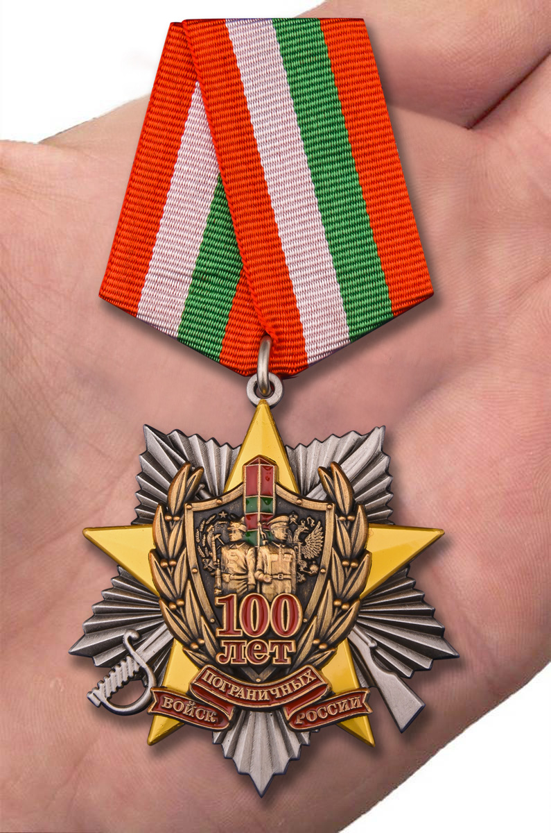 Медаль 100-летие Погранвойск в нарядном футляре из флока с прозрачной крышкой - вид на ладони